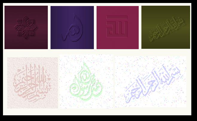Islamic Background Tiles
