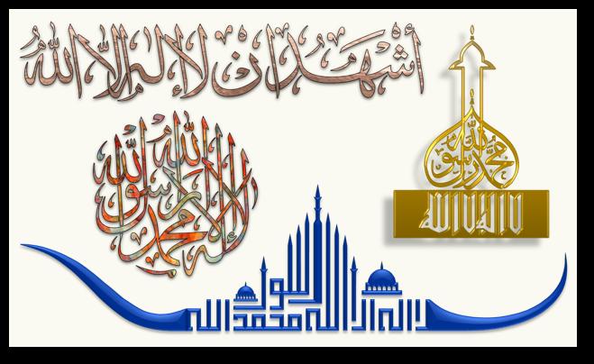 shahadah pg 1