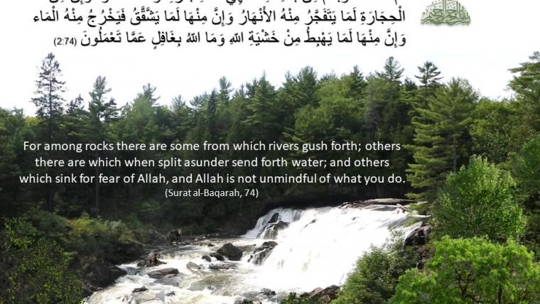 Surat Al Baqarah, Ayat 74