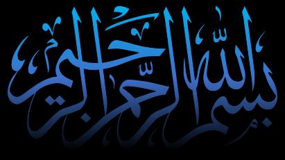 bismillah pg 4 – Art & Islamic Graphics Bismillah Calligraphy Blue