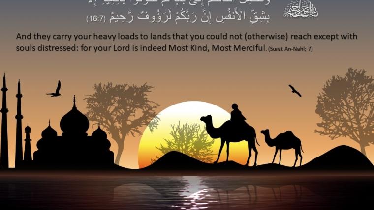 Surat An Nahl, Ayat 7