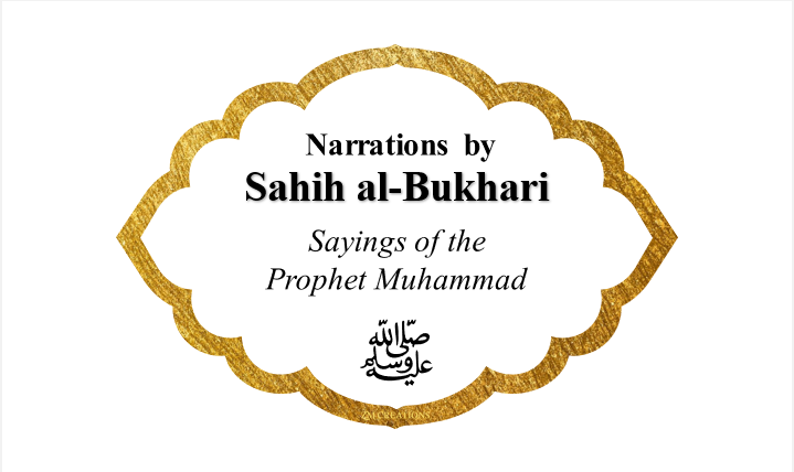 Narrations by Sahih Bukhari
