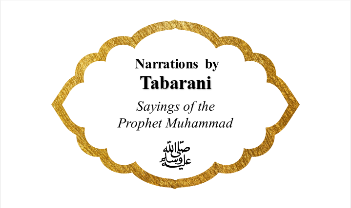 Narrations by Tabarani