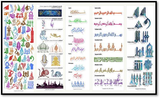 ARABIC CALLIGRAPHY SCRIPTS