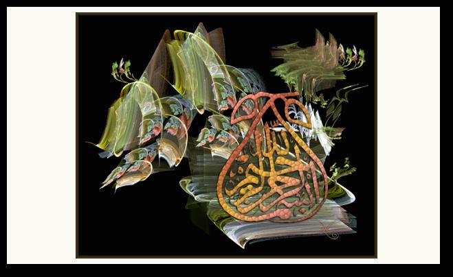 Fractal Art & Calligraphy