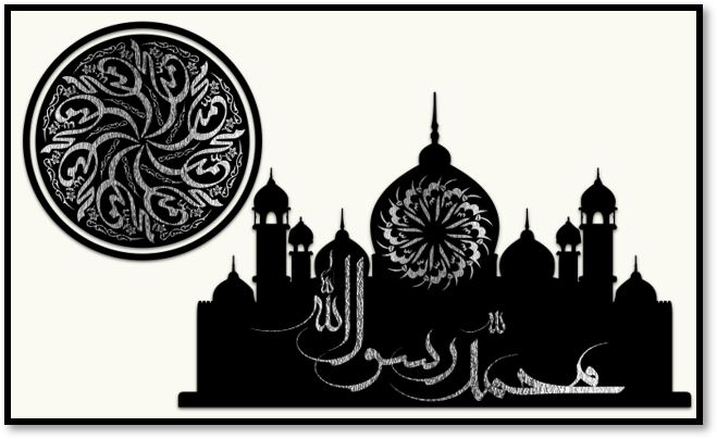 ISLAM & IMAN