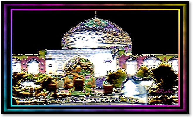 Islamic Graphics Archive