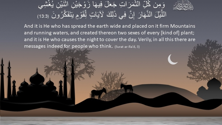 Surat Ar Ra'd, Ayat 3