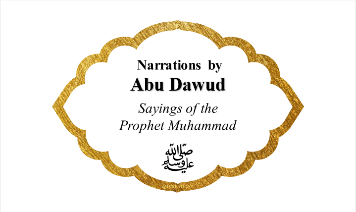 Narrations by Dawud