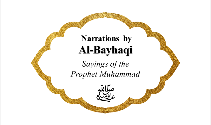Narrations by Al Bayhaqi