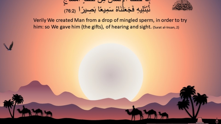 Surat Al Insaan, Ayat 2