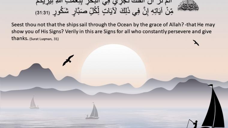 Surat Al Luqman, Ayat 31