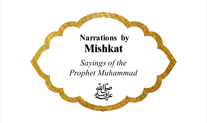 Narrations by Mishkat