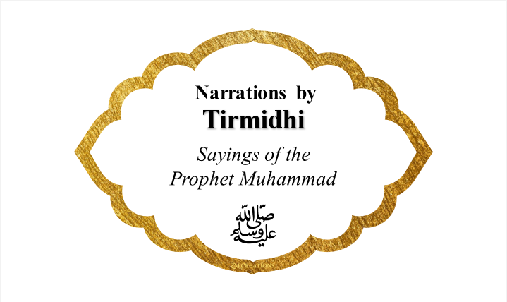 Narrations by Tirmidhi